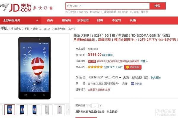 千元手机发展史:旗舰级们的裤衩要被拉掉啦