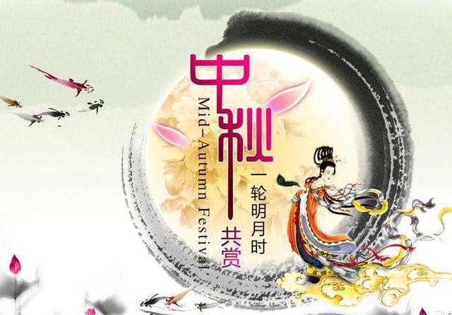 中秋节给合作伙伴的信作文600字