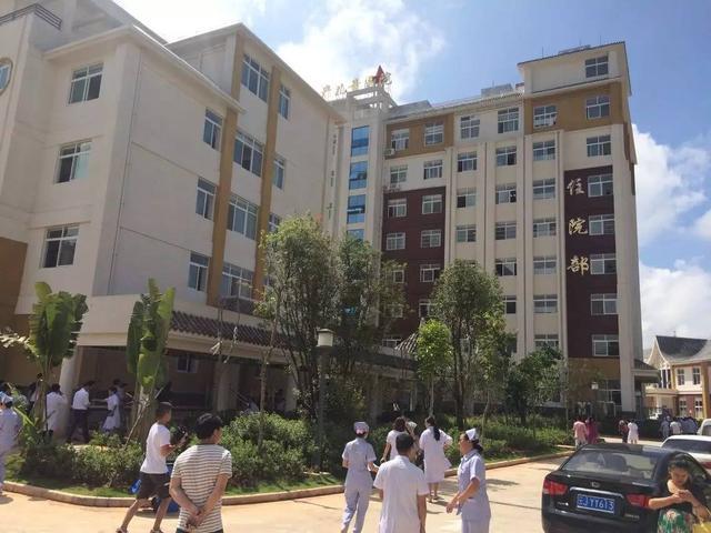 普洱最好的医院是哪家?