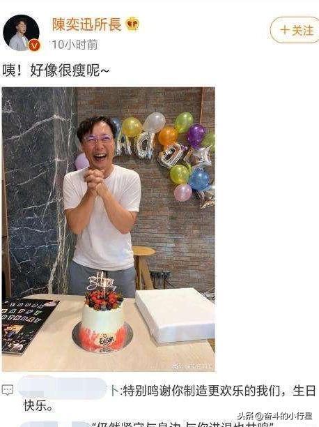 陈奕迅过46岁生日,自嘲自己很瘦,额头和发际线太耀眼