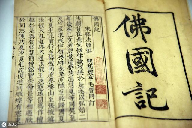 海上丝绸之路的历史背景