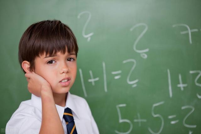 孩子需要測一下智商?關于智商測試并沒有你想象的那么簡單