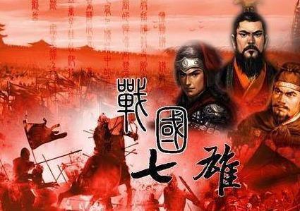 中国历史上最著名的五大乱世,乱世(持续时间长;对后世影响大)