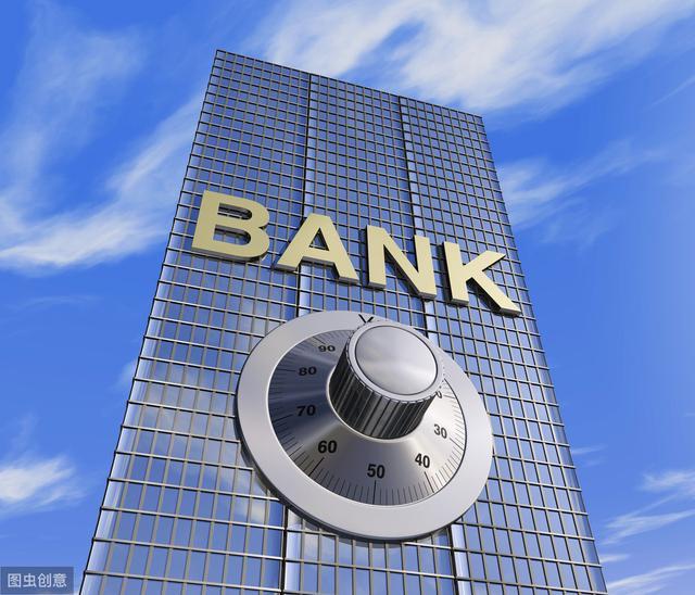 目前还可以买到智能存款的民营银行有哪几家?