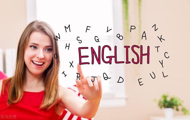 社会性自考生可以参加什么样的英语等级考试