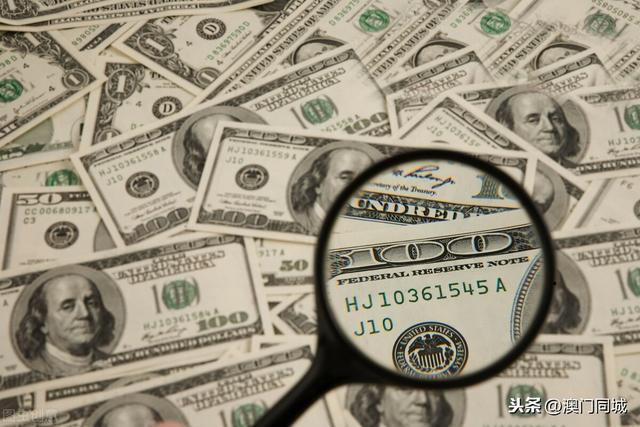 """美元地位""""动摇"""",创10年最大单月跌幅,资本大转移正在上演"""