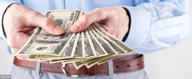 去银行贷款,如何才能拿到最低的贷款利率