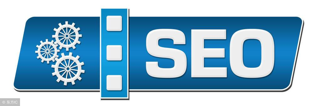 网站seo优化需要注意哪些关键要点呢?如何做的呢?九淘为你解析!
