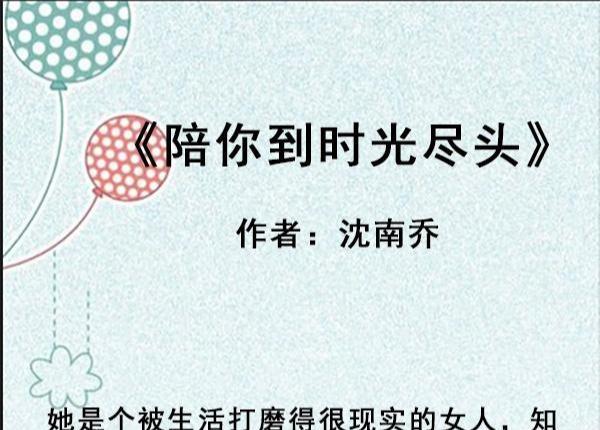 有没有一本小说的男主叫陈佳豪还有其中一个女主叫慕容月的