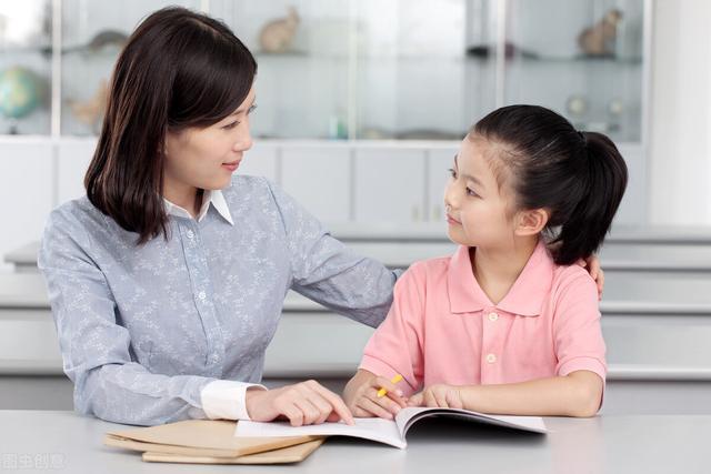父母教育孩子时,观点不一致怎么办?
