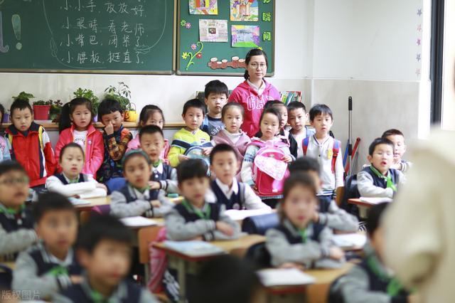 教育部:禁止将中小学竞赛作为升学依据