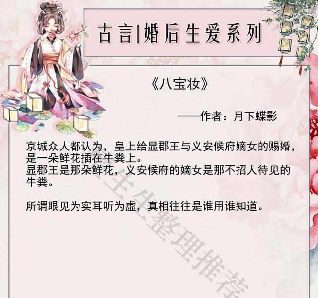 男生版小说,男主叫李权,穿越到古代,娶了好多美女的小说名