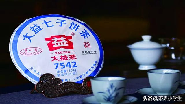 普洱茶十大品牌,哪个牌子好....