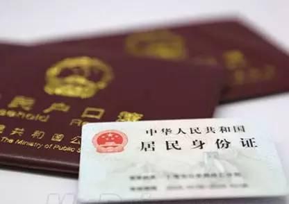身份证查询软件(输入手机号查身份证号)