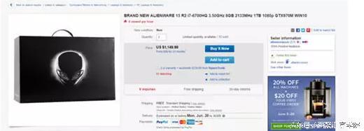 亚马逊/eBay等平台卖家需知的SEO规则,你了解吗?