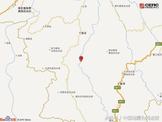 今日凌晨普洱地震了,震中是哪儿呢?