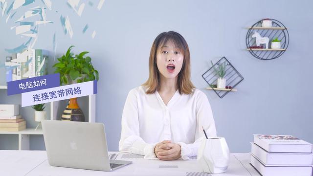 中国联通家庭宽带怎么连接电视机