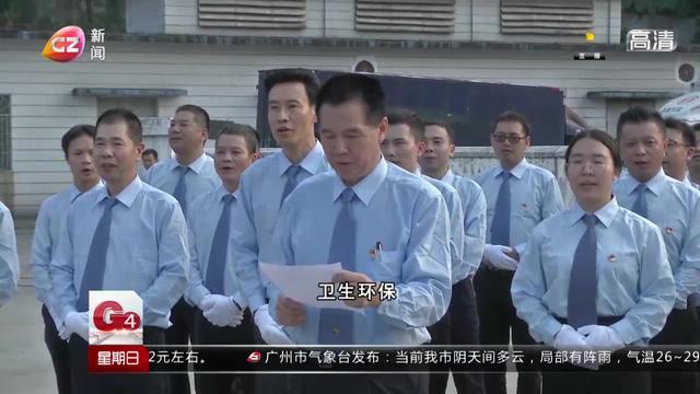 广州的的士有什么颜色每种颜色有什么含义