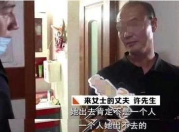 杭州53岁女子失踪18天后有新进展:其尸体在小区化粪池被找到?警方:系谣言,以官方通报为准