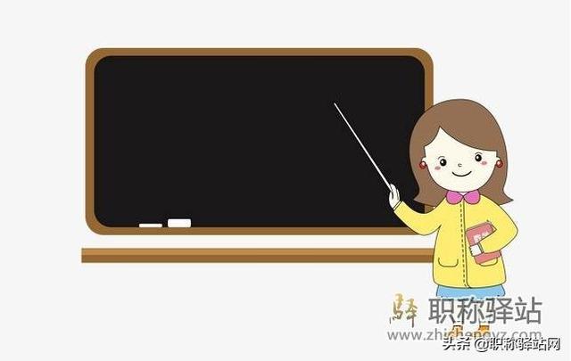 您好,现在湖南省的高级工程师只需要考试吗?报考条件有哪些