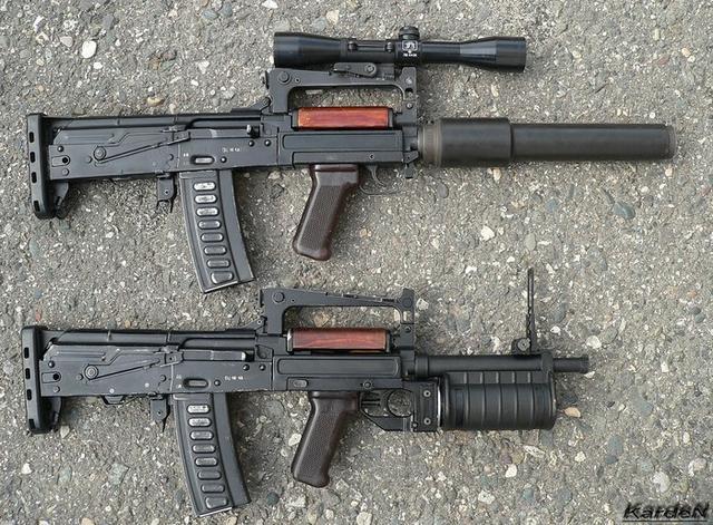 外形很九五,内心很AK,吃鸡里的神枪OTS-14  第4张