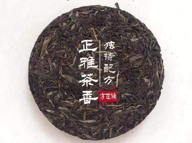 """描写""""红茶,绿茶和普洱""""的诗句有哪些?"""