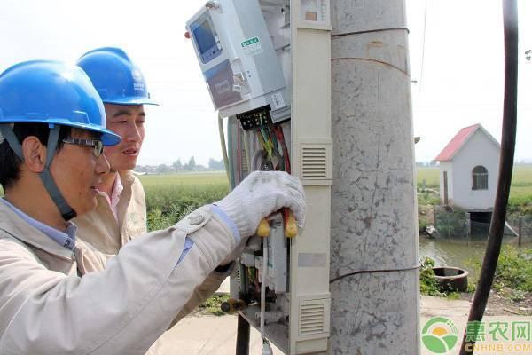 太阳能发电站国家扶持政策