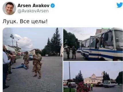 乌克兰男子劫持13人,要求总统号召大家看电影,总统照做了