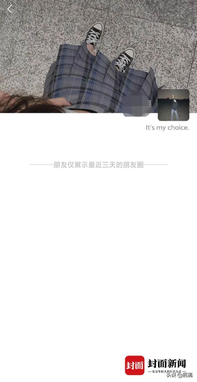 南京女生失联当天已被男友杀害,男友曾受访称常为琐事吵架,死者好友:他狂妄自信享受控制别人