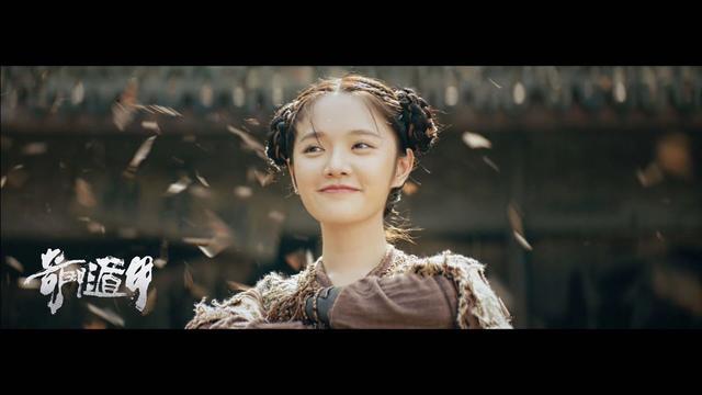奇门遁甲》热播 林妍柔出演女主角延续经典