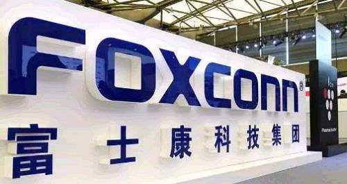 富士康:中国作为世界工厂时代已经结束,公司海外产能已达30%