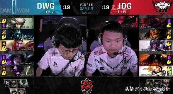 LCK终拿洲际赛冠军,DWG死歌满层杀人书虐泉JDG,皇子被吐槽明演,怎么评价