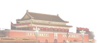 浙江附近有哪些著名的温泉?