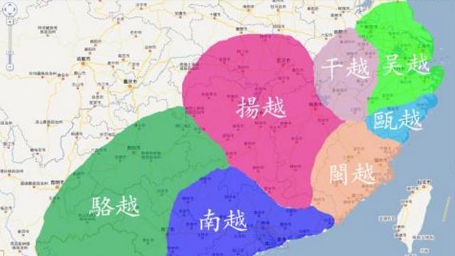 为什么总有人说中国古代长江以南居住的是百越族?你怎么看?