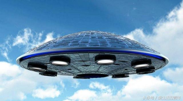 UFO的来历