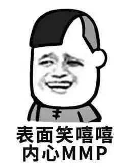 """张雨绮泥石流直播却圈粉,安利限量爱马仕被戏称""""千颂伊本伊"""""""