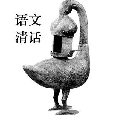 颐和园世界遗产导游词作文400字第3篇图片