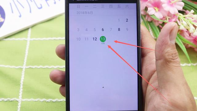 微信能不能查出哪一个人,一共发了多好红包
