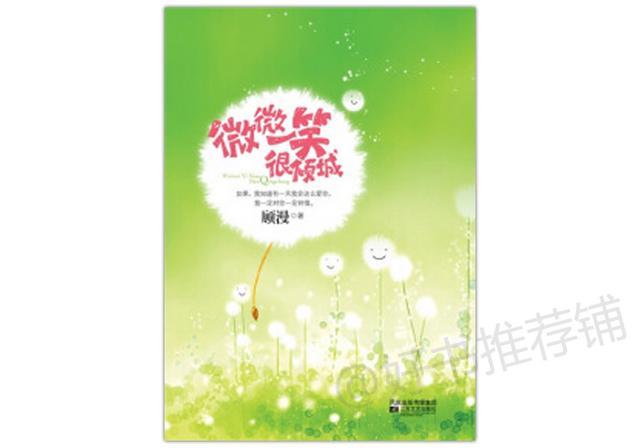 女主叫小语和夏天的网游男主还有个妹妹的网游小说