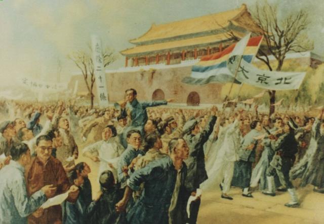 鸦片战争前,中国人民有革命任务么?革命任务是什么