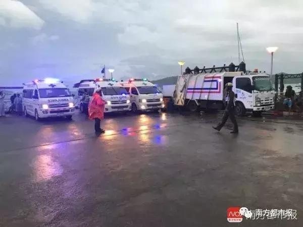 泰国沉船:广东一高考生失联 4人死里逃生!42米海底发现人类痕迹