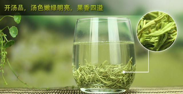 碧螺春广告语 10条