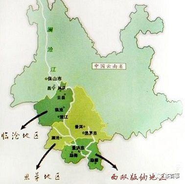 普洱茶的六大产区