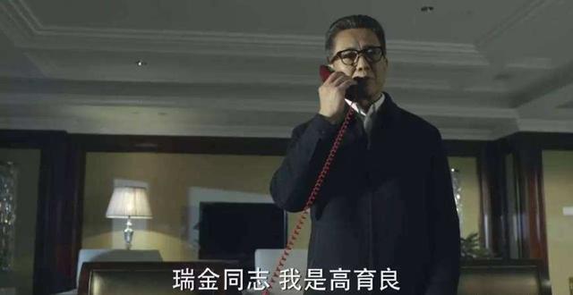 省委副书记是什么级别