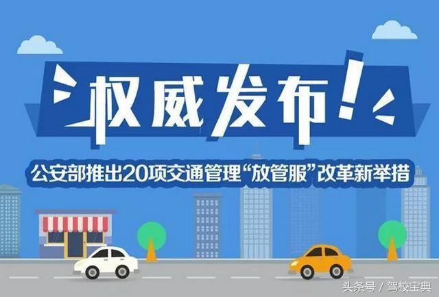 湖北省内考驾照要暂住证吗?