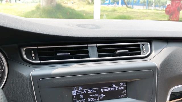 汽车制冷空调怎么开