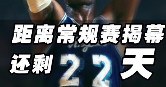 NBA22号球员有哪些