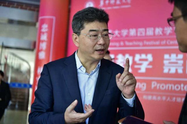 华中科技大学专套本毕业证是否国家认可