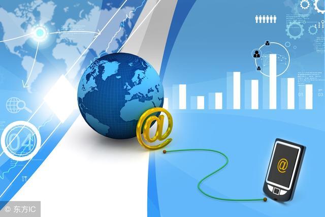互联网电子商务是什么