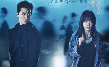 韩剧《地狱使者》:如果天生就能看见死亡,人生会有怎样的痛苦?